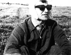 Ладыченко