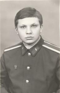 Виктор Петров