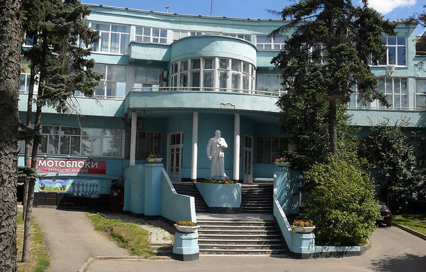 Центральный аэроклуб СССР им.В.П.Чкалова