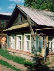 Дом Зои